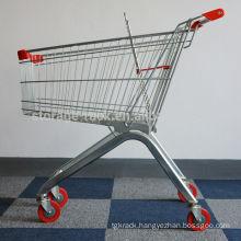 Supermarket Shopping Push Cart