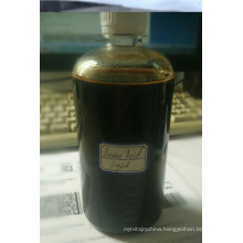 Amino-Acid Chelated Liquid Foliar Fertilizer ((Fe/Cu/Mn/Zn/B) >40g/L