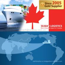 Конкурентная доставка в Канаду / Монреаль / Ванкувер / Галифакс / Торонто