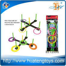 Wholsale kids play sport toy plastic ring toss game set H172594