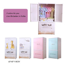 Armoire de dessin animé épaissir l'armoire en plastique armoire simple