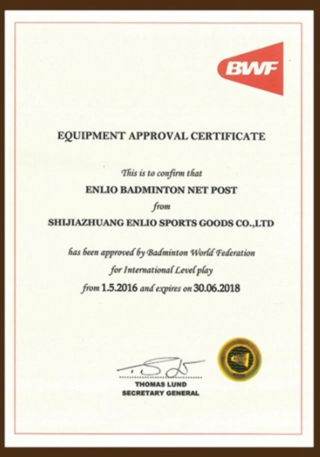 Certificate of net post