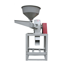 rice flour mill rice husk hammer mill machine