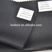 50% cashmere 50% wool blend fabric wholesale