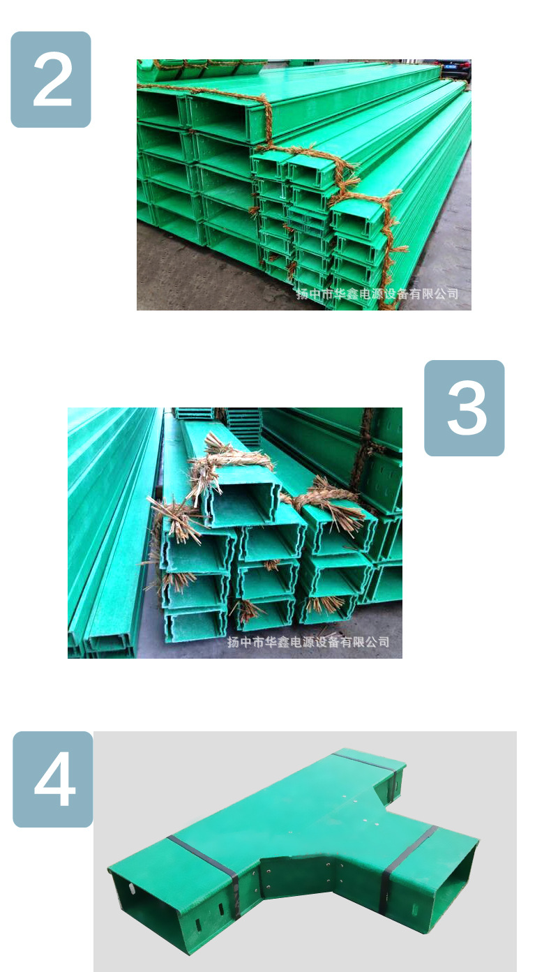 Huaxin FRP Cable Tray