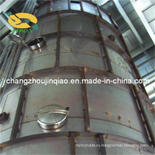 Сушильная машина для центробежного распыления в сушильном оборудовании