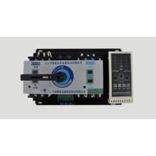 Nlq serie inteligente de alimentación doble de transferencia automática Equipo de conmutación