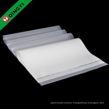 Qingyi lower price 1185/1188 cold peel matte pet release film