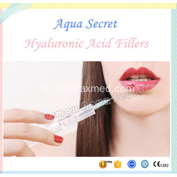 ลิปสติก Collagen Injection Dermal Filler