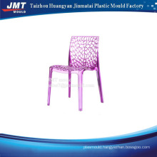 small kid /children/ chair mould/kindergarten chair mould injection molded chair