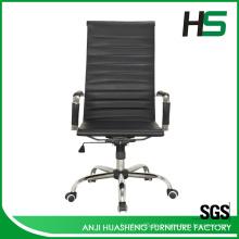 Ergonomischer Bürostuhl HS-402B-N