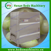 China factory supply Electric power driven onion skin peeler/onion skin peeling machine/onion skin remover