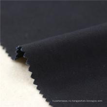 32х32+40Д/182x74 бумага 200gsm 142см военно-морской флот двойной хлопок стрейч саржа 2/2С утка эластичной ткани ткань для рубашки мужские