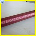 Термостойкий резиновый паровой шланг с армированием стальной проволоки