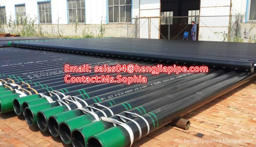 casing pipes BTC K55