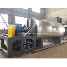 JYG series Hollow Paddle Dryer Air Drying Machine