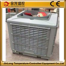 Enfriador de aire serie Jinlong Todas las piezas para granja de aves de corral