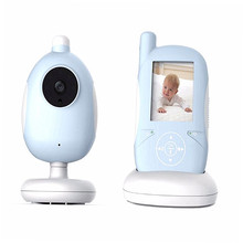 2.4+Inch+Color+Video+Baby+Monitor+for+Kids