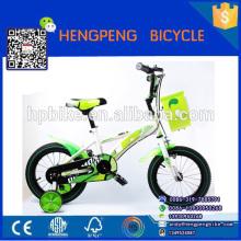 new convenient child exercise bike