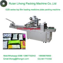 Gzb-350A Hochgeschwindigkeits-Kissen-Typ Automatische Medizin Platte Flow Wrapping Machine
