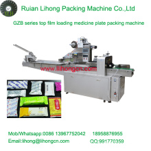 Gzb-350A High Speed Pillow-Type Automatic Medicine Plate Flow Wrapping Machine