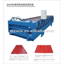 cnc 840-900 double layer roof roll forming machine