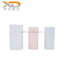 Cosmetic Packaging AS Plastic empty Round Container Twist Up Deodorant Stick Packaging 30ml 75ml