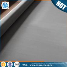 Цена по прейскуранту завода 20 40 60 сетки инконель 600 601 625 сетка ткань