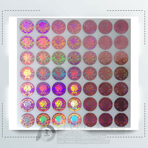 self adhesive anti-fake id custom hologram sticker