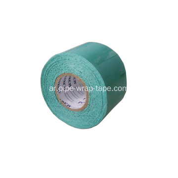 Polyken Pipeline Visco-Elastic Wrapping Tape