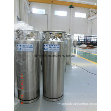 2016 New Medical Use Lin, Lox, Lar Dewar Cylinders (DPL-450-175)
