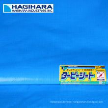 Durable #2000, #2500, #3000 type of PE tarp roll. Manufactured by Hagihara Industries. Made in Japan (blue tarpaulin fabric)