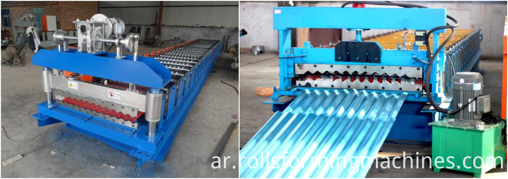 Roofing Sheet Roll Forming Machine 04
