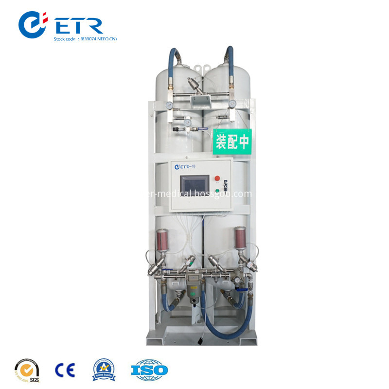 China Oxygen Plant