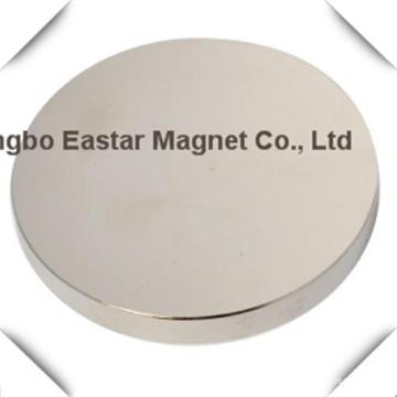 N48 Silver Color Neodymium Magnet
