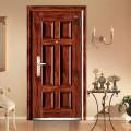 Бронированные Алюминиевые Двери