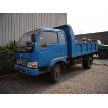 2017 New Dongfeng small dump trucks for sale