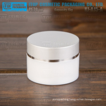 KJ-A15-A 15g cylinder round delicate high quality small and cute clear container for cosmetics