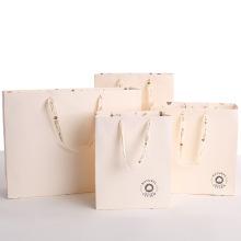 Bolsa de papel de alta calidad del regalo del bebé con la manija