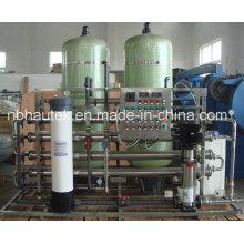 Машина для обработки питьевой воды с обратным осмосом