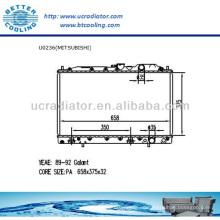 Auto Kühler für MITSUBISHI GALANT 2.0L L4 MT OEM: MB660472