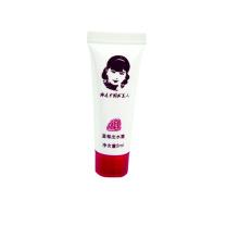 Bouteilles en plastique de maïs cosmétique petit clair avec un cosmétique plus