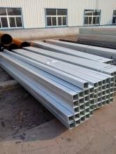 HZ 100mmX100mm 鋼正方形チューブ