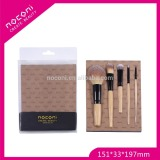 hotsale cosmetic brush with the wooden handle in the PVC box