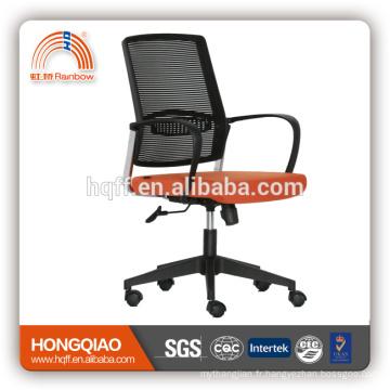 L'accoudoir de nylon de CM-B207BS-31 maille la base en nylon de dos avec la bonne chaise de bureau de prix
