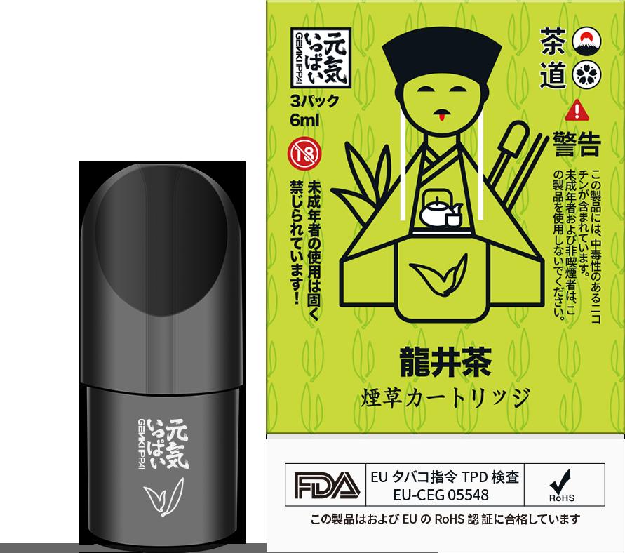 4th Genki Ippai Pod Longjing Tea 1