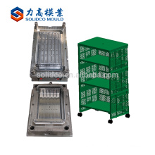 Chinese Products Wholesale Home Appliance Plastic Drawer Mould Plastic Injection Drawer Boxes Moulds
