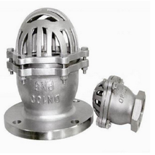 Hot-selling Stainless Steel H12 H42 Bottom Valve/Foot Valve