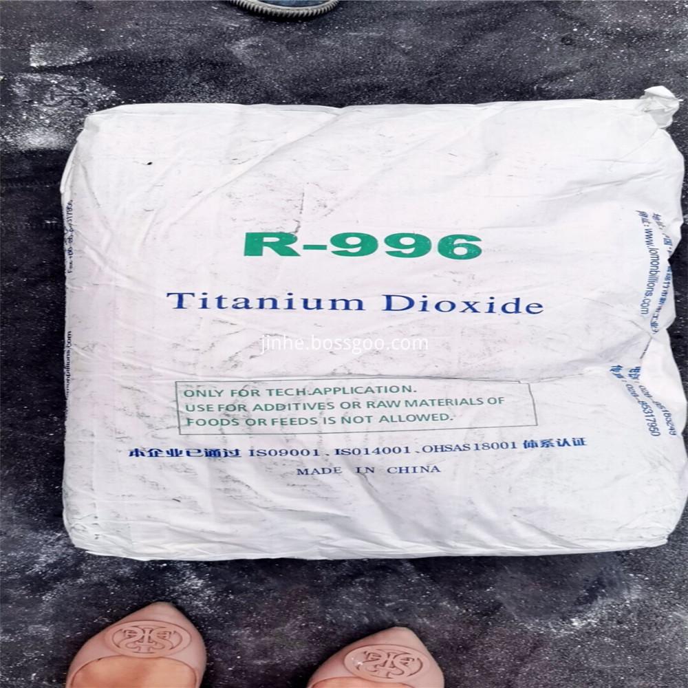 Titanium Dioxide R996
