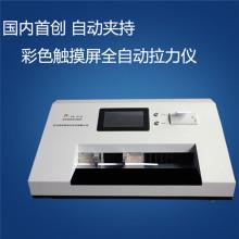 Nóng vi thử nghiệm độ bền kéo ngang máy/công cụ/thiết bị